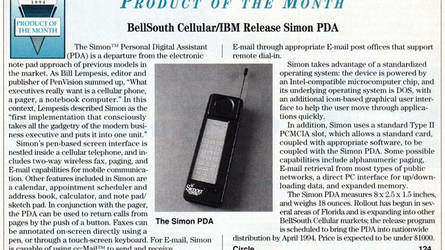 January 1994 issue of Telecommunications, 28(1), p. 116